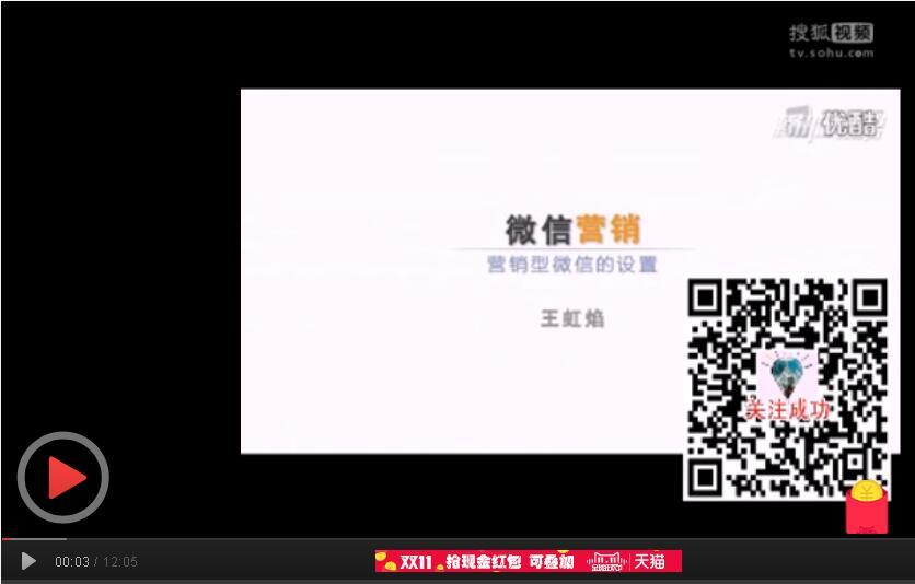 餐饮微信公众平台边框素材